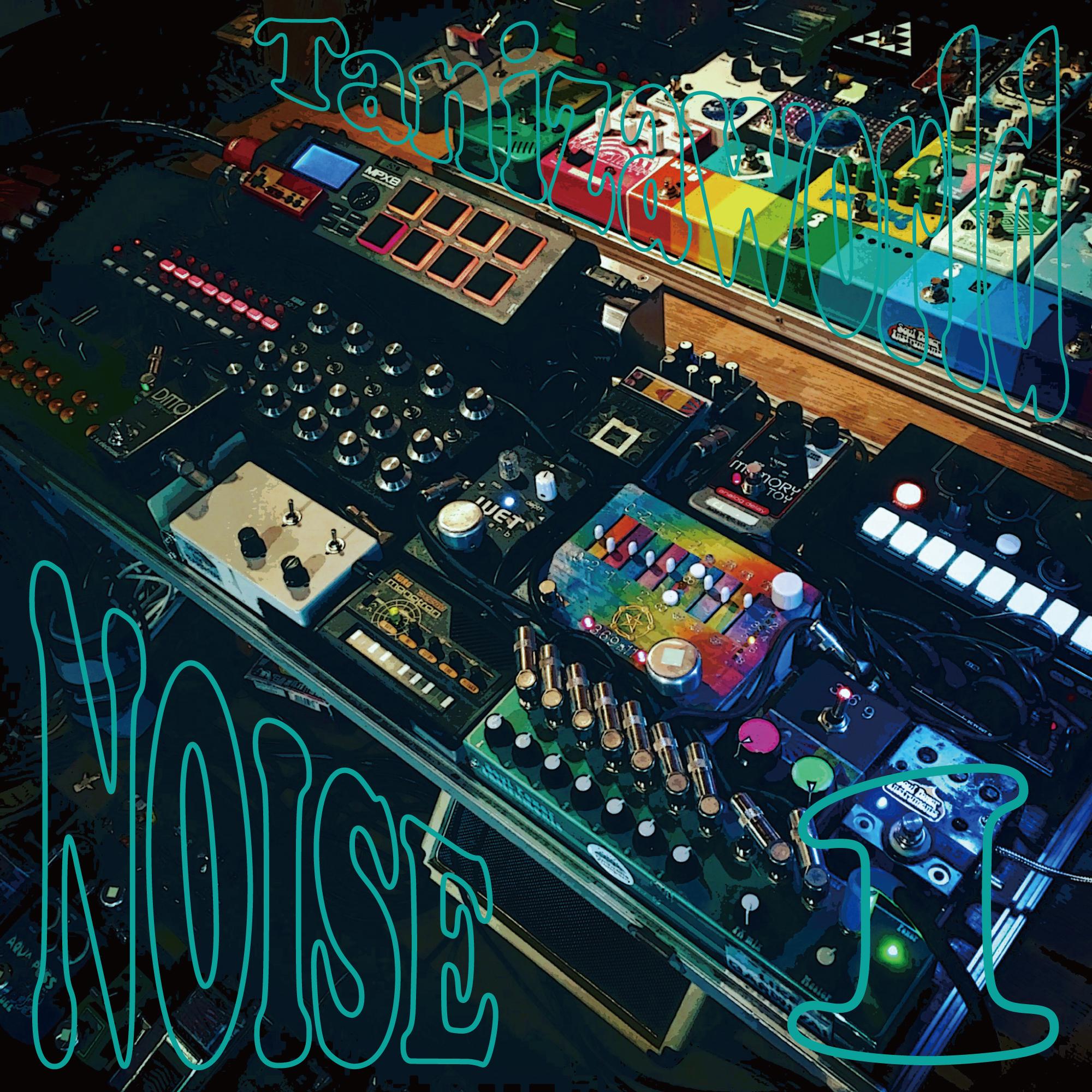 Noise1Jake